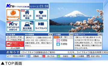 kawaguchiko_1.jpg