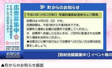 nakanoto_1.jpg