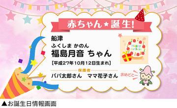 nishiaizu_4.jpg