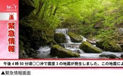 nishiaizu_6.jpg