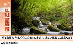 nishiaizu_7.jpg