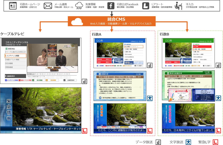 fukui_1.jpg